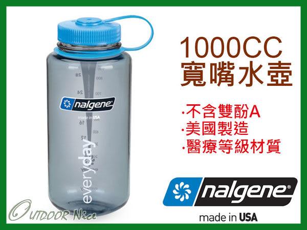 ╭OUTDOOR NICE╮美國NALGENE 1500ML 寬嘴水壺 63MM口徑 三色 TRITAN材質 不含雙酚A 運動水壺