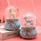 現貨 創意梅花鹿木馬水晶球音樂盒八音盒雪花發光兒童學生生日禮物