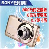 相機Sony/索尼DSC-W810高清數碼照相機旅游卡片機自拍家用可攝像【全館快速出貨】