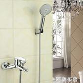 水龍頭 全銅淋浴龍頭浴缸龍頭浴室暗裝三聯 淋浴開關 冷熱水龍頭 混水閥 雙11
