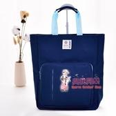 補習包 補習袋簡約大容量帆布包手拎資料文件日系小學生用手提袋高中生裝書 3色