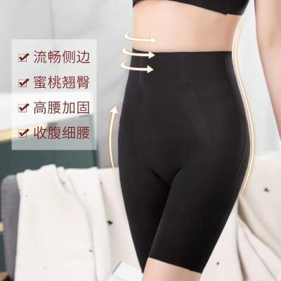 打底褲收腹提臀美腿塑形卡卡同款U型懸浮褲高腰3D立體提臀F3051快時尚