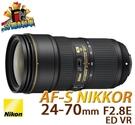 【24期0利率】平輸貨 NIKON AF-S 24-70mm F2.8E ED VR 保固一年 平行輸入 f/2.8 E W