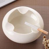 煙灰缸創意個性時尚大號煙灰缸 免運