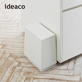 【日本IDEACO】方形廚房垃圾桶-8.5L白