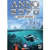 【軟體採Go網】PCGAME★遊戲新品★大航海世紀2070 Anno 2070 英文遊戲(中文手冊)