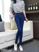 加絨牛仔褲 高腰牛仔褲女秋季2020新款韓版顯瘦緊身彈力小腳黑色九分褲加絨褲 小宅女