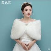 新娘婚紗結婚毛披肩冬旗袍伴娘禮儀禮服披肩仿皮草秋冬季鬥篷外套 韓國時尚週