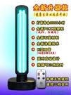 消毒燈 HB紫外線消毒燈家用滅菌幼兒園移動殺菌燈臭氧除螨臥室甲醛殺毒燈 快速出貨