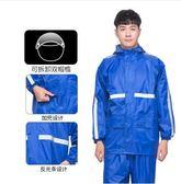 外賣雨衣訂制雨衣雨褲套裝成人騎行雨衣雙層加厚