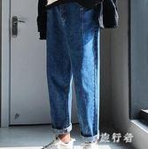 九分牛仔褲 韓版潮流秋季寬鬆休閒男士九分直筒褲子 BF12629【旅行者】