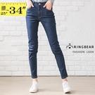 男友褲--修身顯瘦後口袋藍白撞色線條刺繡普普風中腰直筒牛仔褲(藍M-3L)-C122眼圈熊中大尺碼