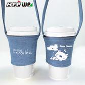 70元/個 [周年慶特價] 加厚寬版帆布杯袋飲料杯提袋(厚12安) D829