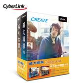 【Cyberlink 訊連科技】威力影相創意包 8