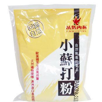 自然無毒的聖品-小蘇打粉 (食品級) 1000g/包