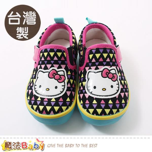 Hello kitty正版帆布鞋