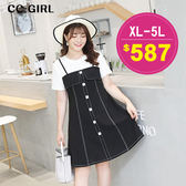 中大尺碼 假兩件 黑白撞色排釦洋裝 - 適XL~5L《 66542K 》CC-GIRL  新品