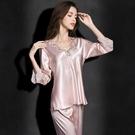 睡衣女秋夏性感冰絲綢長袖春秋季兩件套韓版絲綢可外穿套裝家 快速出貨