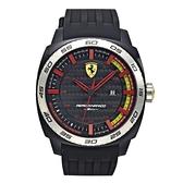 【Ferrari 法拉利】Scuderia競速碳纖維簡約方形橡膠腕錶-百搭黑/FA0830201/台灣總代理享兩年保固