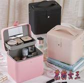 化妝箱 手提韓版收納包多層化妝箱簡約便攜多功能小號化妝包 BF9837【花貓女王】
