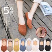 船襪女夏季薄款硅膠防滑純色隱形襪子女短襪棉質低筒淺口正韓可愛  雙12八七折