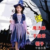 萬聖節女巫服裝兒童小巫女公主裙幼兒化妝舞會巫婆cos裝扮演出服 芊惠衣屋