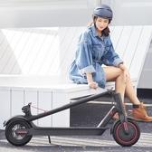 平衡車 小米米家電動滑板車Pro學生便攜折疊代步車迷你電動平衡車體感車 mks薇薇