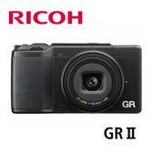 3C LiFe RICOH 理光 GR2 GRII 相機(黑) 24期0利率 富堃公司貨