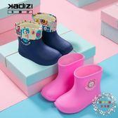 交換禮物-兒童雨鞋女童水鞋套兒童雨鞋男童寶寶雨靴防滑小學生水靴小孩膠鞋