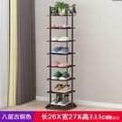 簡易鞋架家用鐵藝多層經濟型省空間宿舍小鞋櫃門口防塵收納架子 LannaS YTL