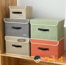 內衣收納盒家用衣服收納箱布藝整理箱儲物盒收納【淘嘟嘟】