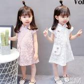 女童旗袍夏季2薄款1-6蕾絲洋裝3公主裙5中國風改良復古裙子 遇見生活