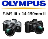 名揚數位 OLYMPUS E-M5 MARK III + 14-150mm 兩年保固 元佑公司貨 E-M5M3 E-M5 III (分12/24期0利率)