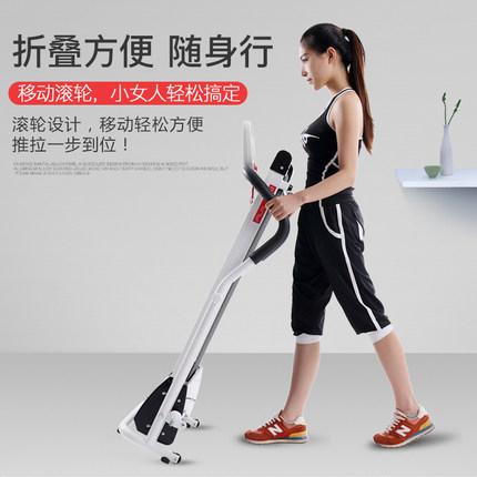 電動跑步機家用款迷你折疊靜音多功能走步機小型簡易免安裝加長 交換禮物 免運DF