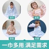純棉嬰兒浴巾秋冬款加厚紗布兒童寶寶蓋毯超柔吸水新生幼兒大毛巾 森活雜貨