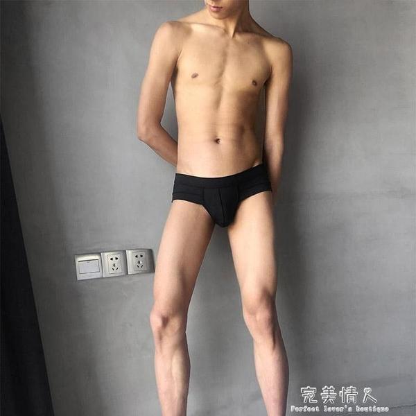半包臀三角內褲男陰囊托gay攻受0透氣男士性感低腰個性騷丁字 完美情人館