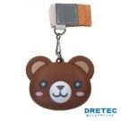 【日本DRETEC】防護防狼警報器-棕熊