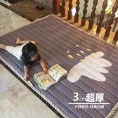 遊戲地墊 四季加厚寶寶爬行墊防滑兒童地墊游戲毯折疊榻榻米布質嬰兒爬爬墊 LP