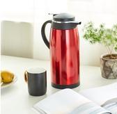 家用1.6升不銹鋼保溫壺玻璃內膽熱水瓶開水瓶暖壺水壺保溫瓶 盯目家