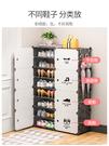 鞋架子家用簡易經濟型鞋子防塵多層簡約現代宿舍門口鞋櫃收納神器