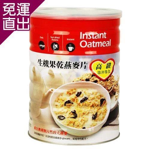 康健生機 生機果乾燕麥片6罐組(640g/罐)【免運直出】