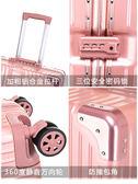 旅行箱      ins行李箱網紅女抖音輕便小型拉桿旅行箱萬向輪18寸男24 26寸韓版     新品特賣