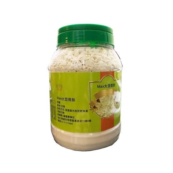 MAX 麥斯 大豆胜肽 植物性蛋白素 500g 大豆蛋白升級再進化