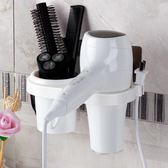 衛生間電吹風架浴室置物架掛架吹風機架 LQ3814『夢幻家居』