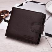 男士皮夾 錢包男短款帶扣子男式多功能折疊橫款軟皮夾可放硬幣 BT11118『優童屋』