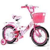 兒童自行車飛鴿2-3-4-6-7-8-9-10歲寶寶腳踏單車童車女孩男孩小孩 igo街头潮人