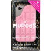 日本原裝 MuPods 迪士尼 iPhone4/4S專用保護套(殼)-淡粉巧克力款