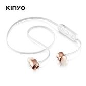 KINYO 石墨烯磁吸式藍牙耳麥BTE-3657【愛買】