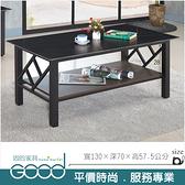 《固的家具GOOD》867-9-AA 黑金莎岩板石造型大茶几