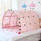 純棉兒童床上帳篷床幔室內公主城堡女孩上下鋪分床神器男孩游戲房 ATF 夏季新品